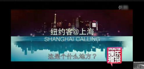 YoukuEntertainmentNews