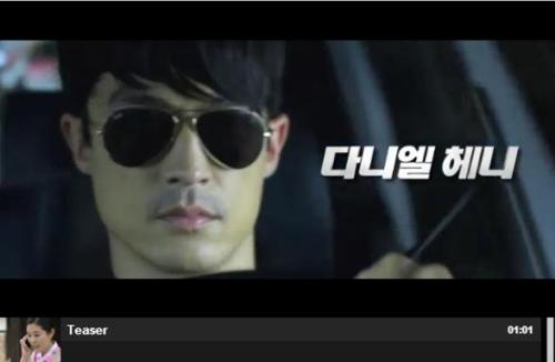 [VIDEO] Daniel Henney in The Spy: Undercover Operation - English Subtitles Teaser Trailer