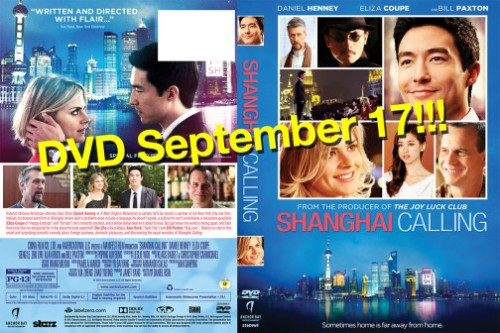ShanghaiCallingDVDart-504x336