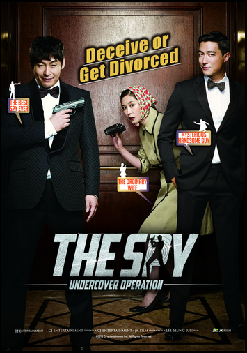 Spy English poster